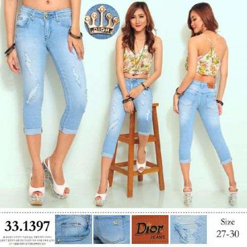 BUTIK CELANA JEANS TERBARU Jual Celana Jeans Wanita