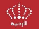 تلفزيون قناة الأردن Jordan TV