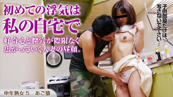 Watch012616 019 Misa Takahashi