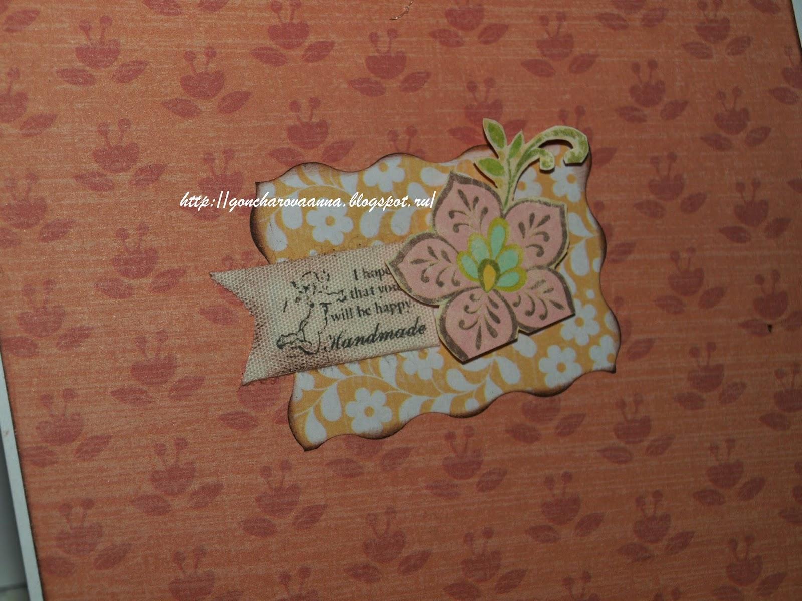 открытки ручной работы, скрапбукинг, открытки