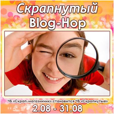 http://4.bp.blogspot.com/-I5vfZCMJ7kU/VbzaXbUDWQI/AAAAAAAABX0/WN3PWDWXbOw/s1600/%25D0%25B1%25D0%25B0%25D0%25BD%25D0%25BD%25D0%25B5%25D1%2580%2B%25D0%25B1%25D0%25BB%25D0%25BE%25D0%25B3-%25D1%2585%25D0%25BE%25D0%25BF%25D0%25B0-1.jpg