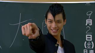 Kamen Rider Fourze Gentaro Kisaragi