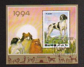 1994年朝鮮民主主義人民共和国(北朝鮮) ポインター ポメラニアン 狆の切手シート