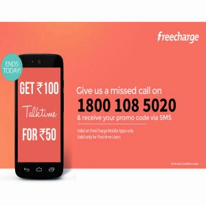 Freecharge Offer - Rs. 50 Cashback on Rs. 50 Mobile, Data Card, DTH Recharge