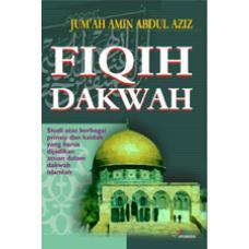 buku islami fiqih dakwah