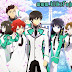 Download Anime Mahouka: The Irregular at Magic High School Complete Subtitle Indonesia