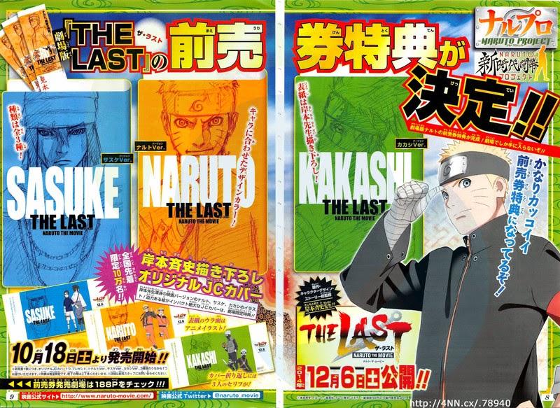 The Last : Naruto The Movie, Studio Pierrot, Masashi Kishimoto, Actu Ciné, Cinéma,