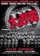 Battle Royal バトル・ロワイアル (2000)