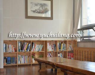 Sudut Bacaan Asrama Belia Seoul