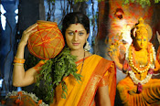 Telugu cinema Avatharam Photo Gallery-thumbnail-15