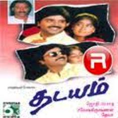 Watch Thadayam (1997) Tamil Movie Online