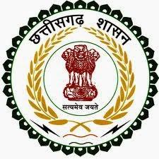 Narayanpur Dist. Recruitment 2014