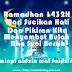 Bulan Ramadhan 2011 (1432H)