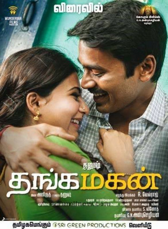 Watch ThangaMagan (2015) DVDScr Tamil Full Movie Watch Online Free Download
