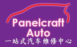 Panelcraft Auto