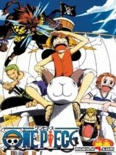 Java Game: One Piece