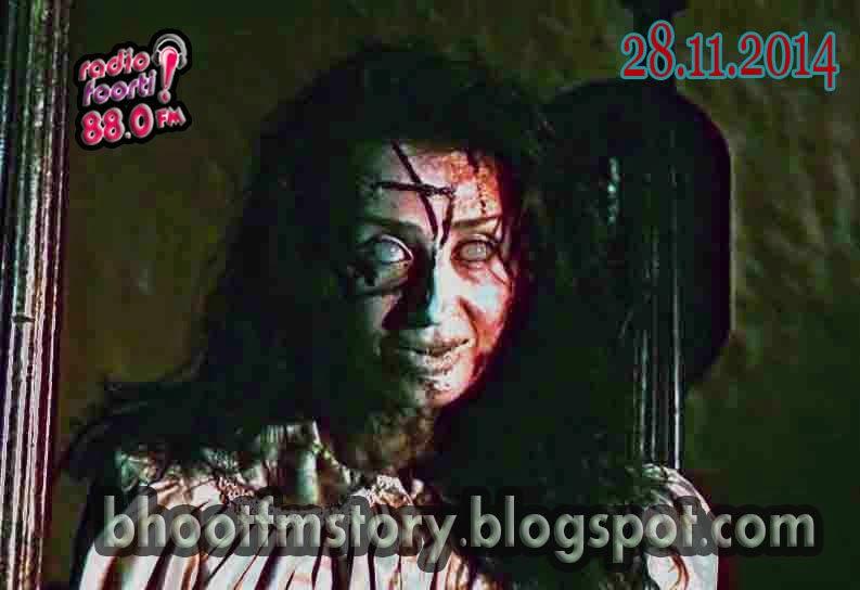 Bhoot fm episode 17 02 2012 free download mediafire