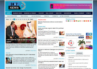Bahrain Daily News