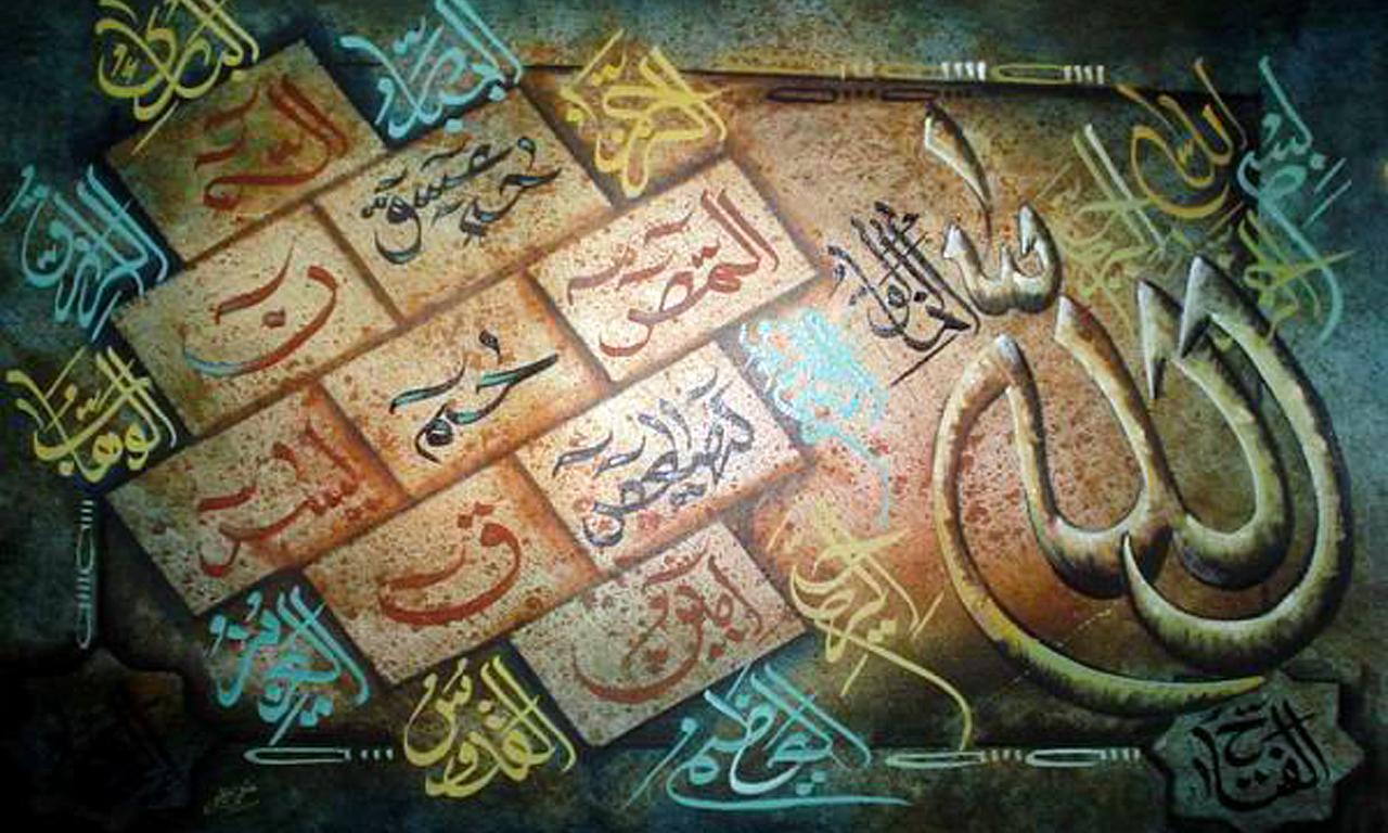 http://4.bp.blogspot.com/-I8KvCBQ6RFk/Th2uv9-t8vI/AAAAAAAAAOg/ehcMYaEJSEU/s1600/allah__s_name_wallpaper_028_by_almubdi-d38qo9x.jpg