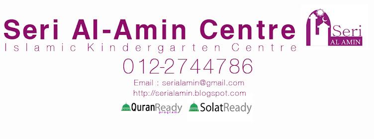 Seri Al-Amin Centre