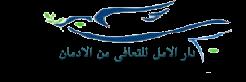 مركز الحرية لعلاج الادمان فى مصر - علاج ادمان المخدرات