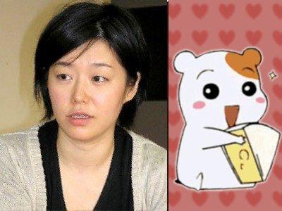 Risa Itou e Ebichu