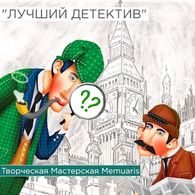 Да-да,и снова я))))