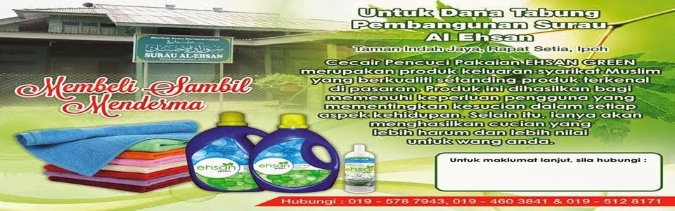 Ehsan Green