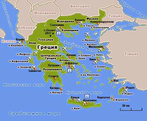greece regions