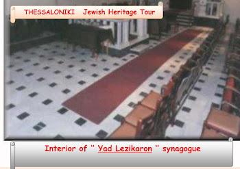 THESSALONIKI Jewish Heritage Tour