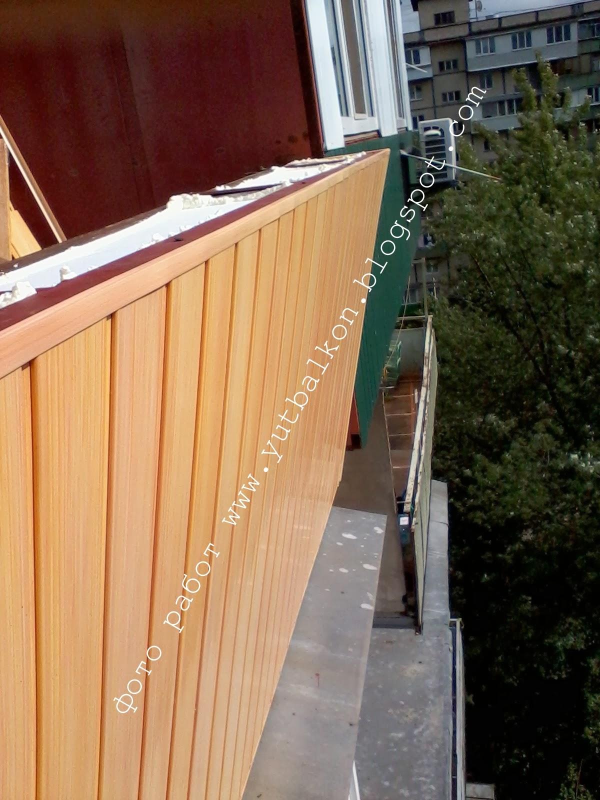 Уютный балкон: сварка выносного балкона (фото).