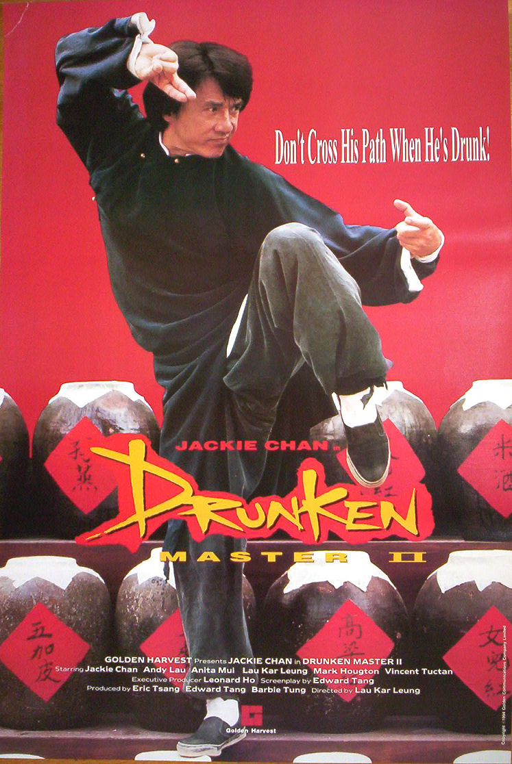The legend of the drunken master