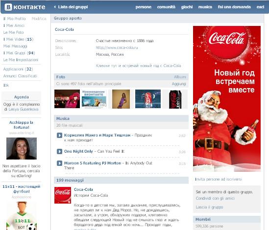 Vkontakte Brand