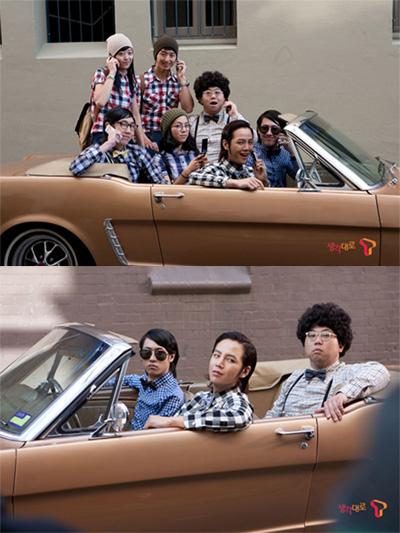 Country Style♡Jang Keun Suk2