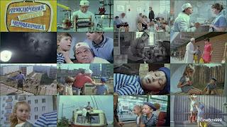 Приключения желтого чемоданчика. 1970.