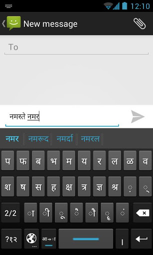 type hindi characters in word