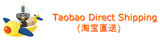 Taobao Direct Shipping