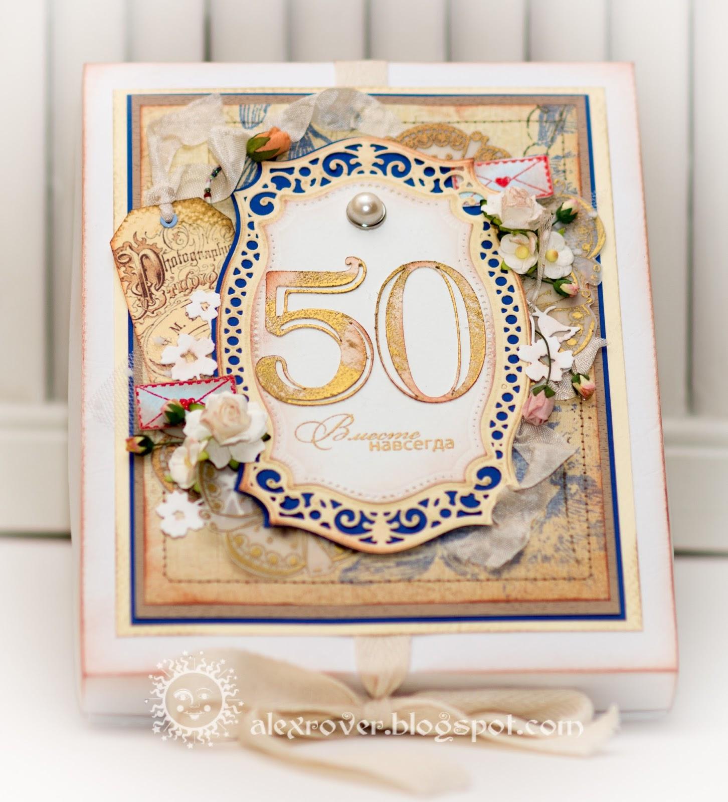 Поздравление с 50 летием мужчин тосты
