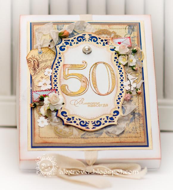 Поздравления на 50ти летие