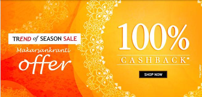 Trendin : 100 % cashback on Trendin Makarsankranti Sale