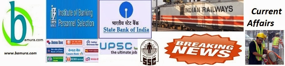 India Jobs, State And Central Govt Jobs, News, Recruitment, Private Jobs