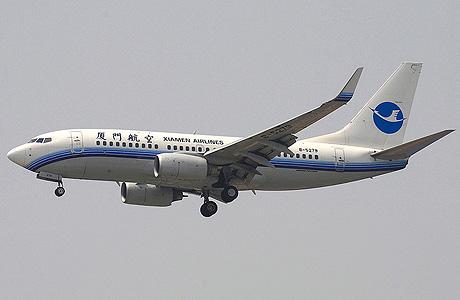 Xiamen Airlines Boeing 737-700