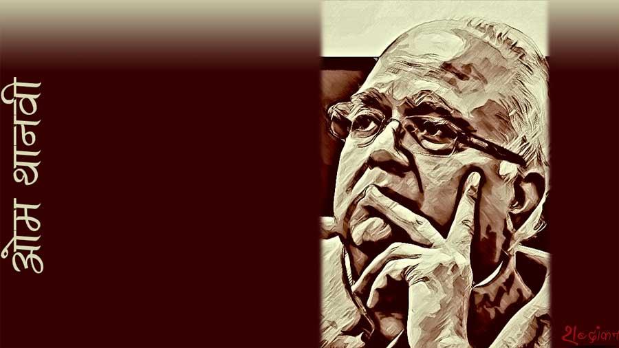स्मृति ईरानी का फरजीवाड़ा - ओम थानवी | #SmritiFakeDegree Om Thanvi @omthanvi