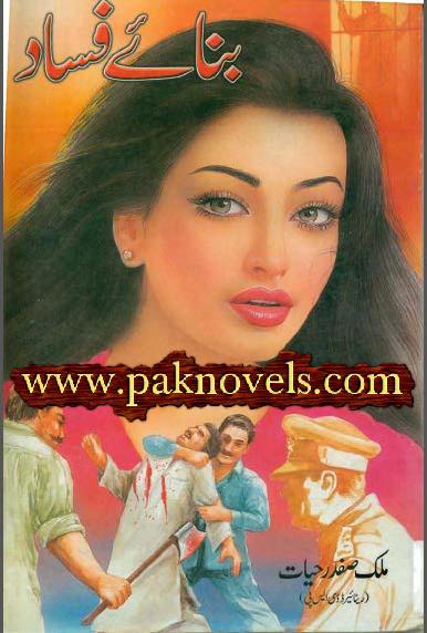 Bana E Fassad By Malik Safdar Hayat