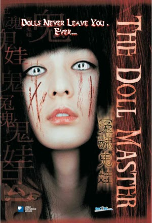 The Doll Master 2004 ταινιες online seires xrysoi greek subs