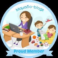 Μαμαδο- bloggers