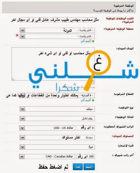 تم فتح باب التوظيف السنوي لشركة مصر للبترول - مطلوب جميع التخصصات وظائف مصر للبترول 2014