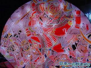 真田幸村公出陣ねぷた 「日本一(ひのもといち)の秋まつり