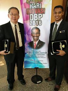 Anugerah Citra Sahabat DBP III