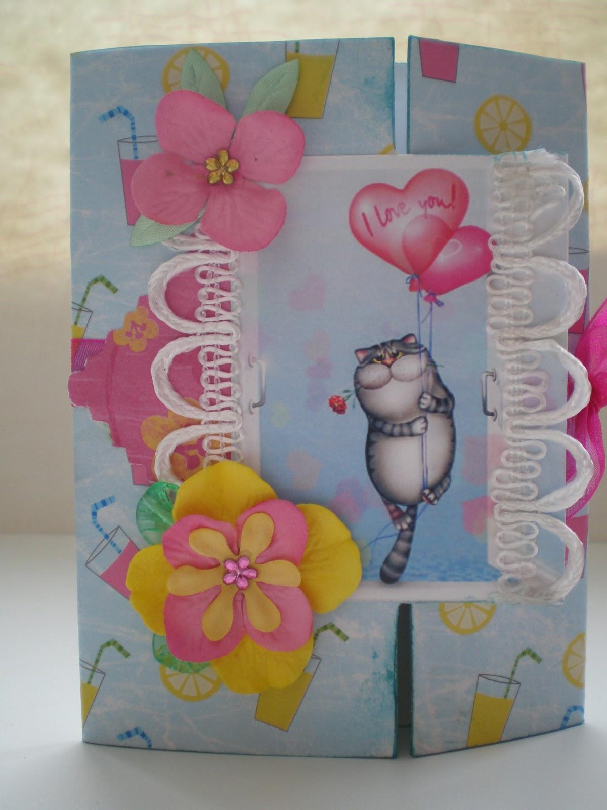 Подарок подруге-открытка 53
